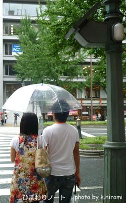 雨の御堂筋。
