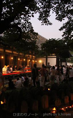 元興寺「音と灯のマンダラ」