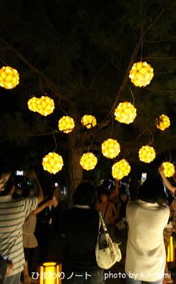 奈良・全国光とあかり祭。