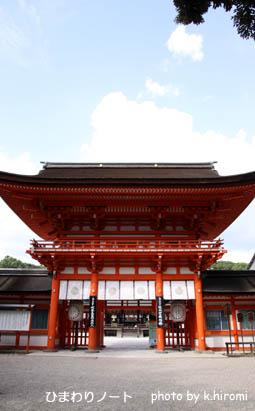 下鴨神社「桜門」。