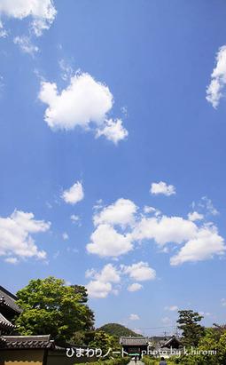 空の風景。