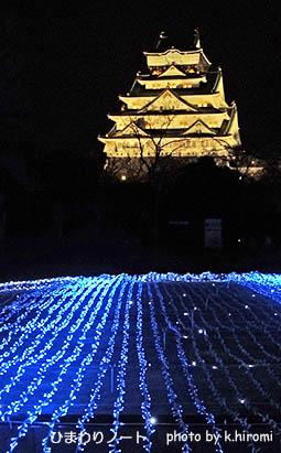 大阪城3Dマッピング。
