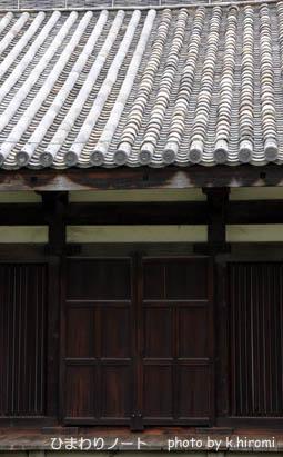 元興寺の屋根瓦。