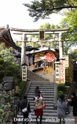 地主神社。
