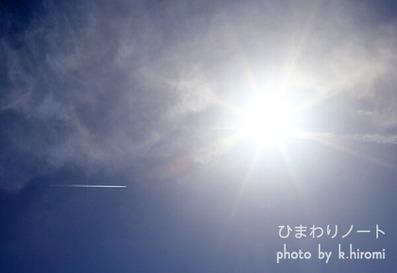 飛行機雲!?ではありません。