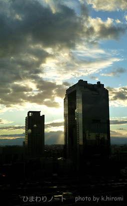 大阪の夕暮れ。