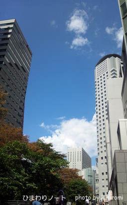 梅田の空。