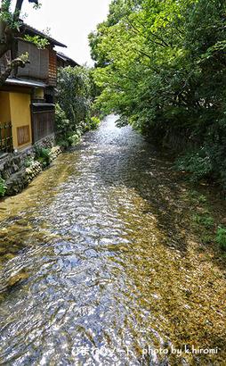 祇園白川。