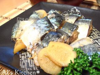 サバの酢煮