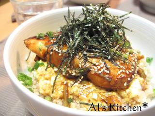 カジキのピリ辛タルタル丼