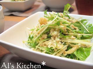 水菜とザーサイの中華和え