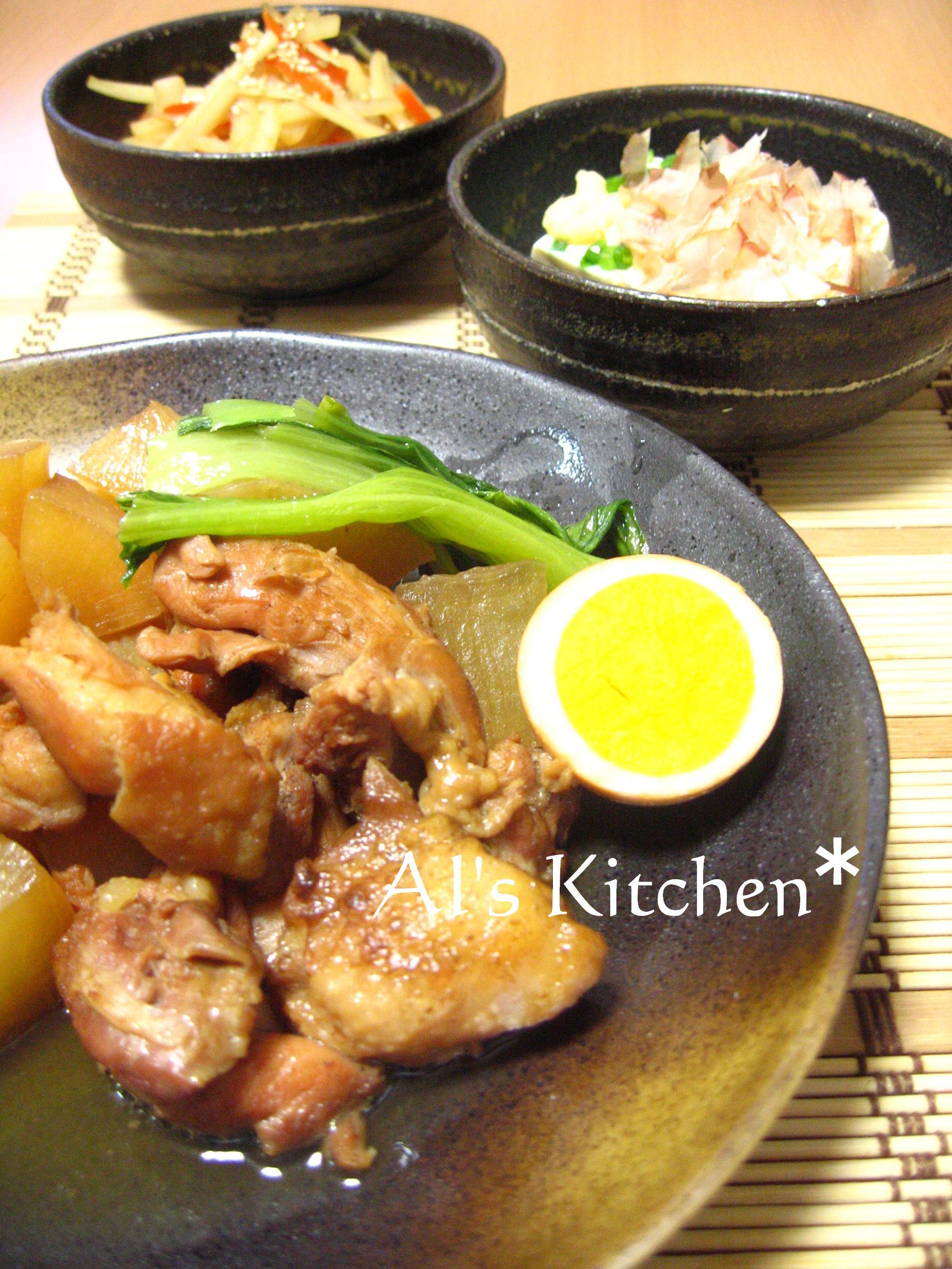 と 煮物 の 献立 大根 鶏
