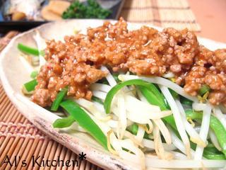 焼き野菜のピリ辛ひき肉あんかけ