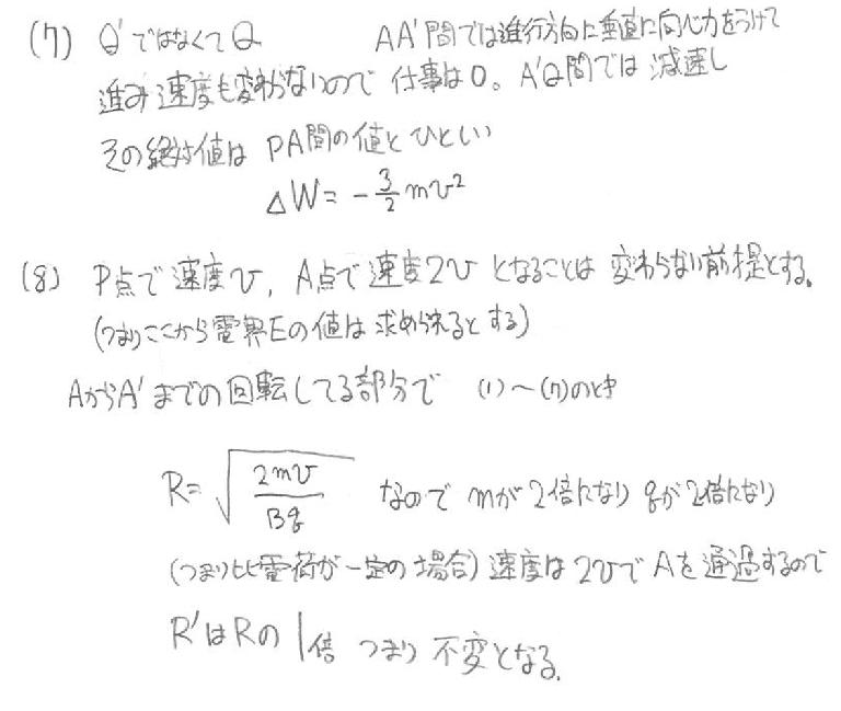 大問10_3