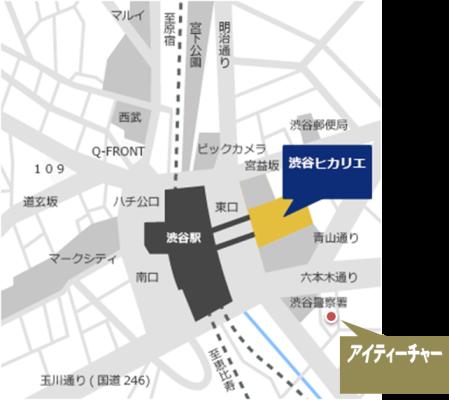 アイティーチャー略地図