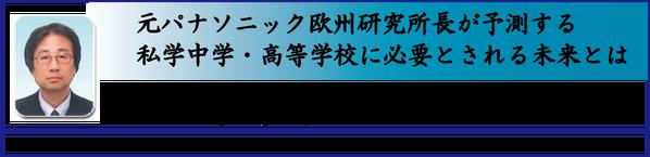 教職員採用情報:[慶應義塾] - Keio University