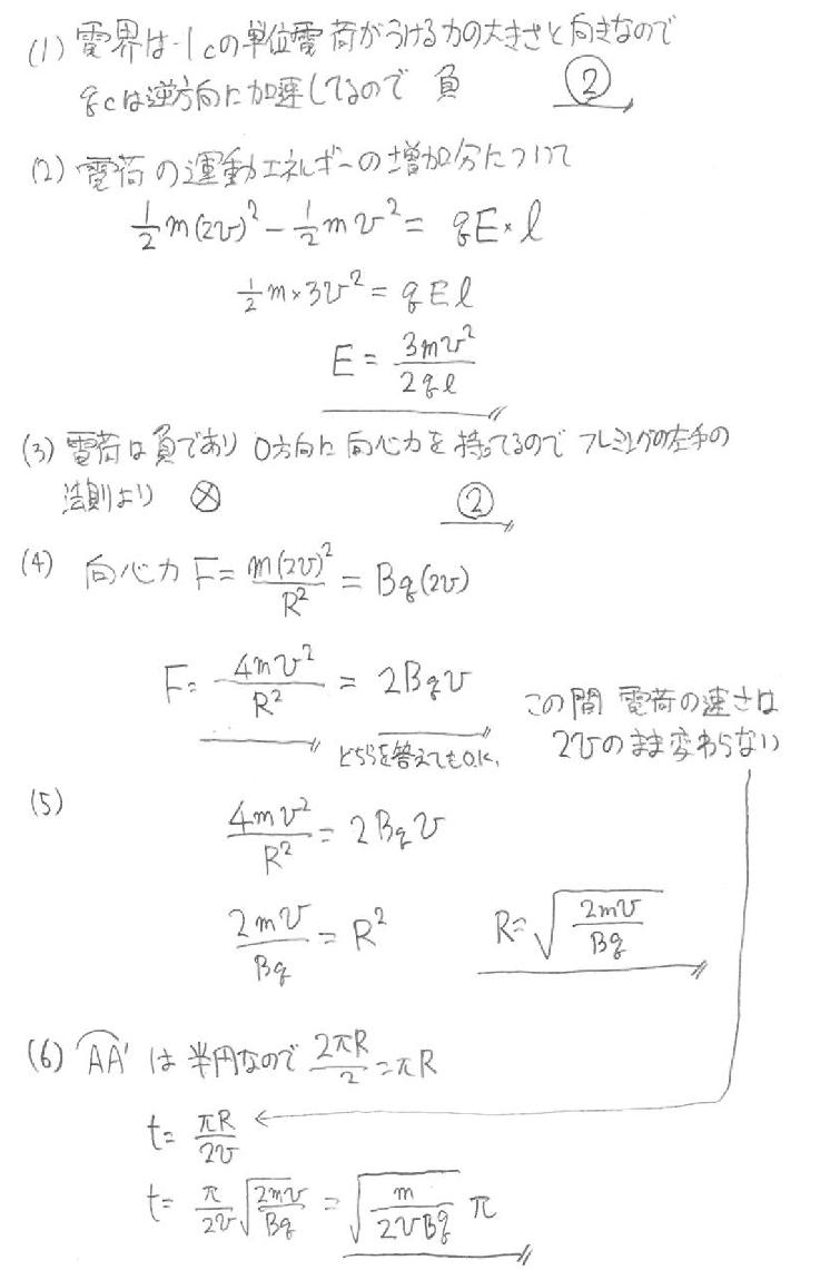 大問10_2