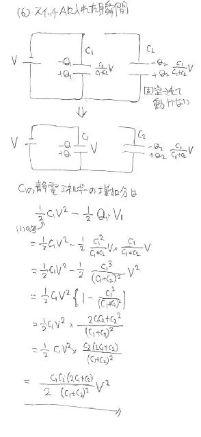 大問9_2