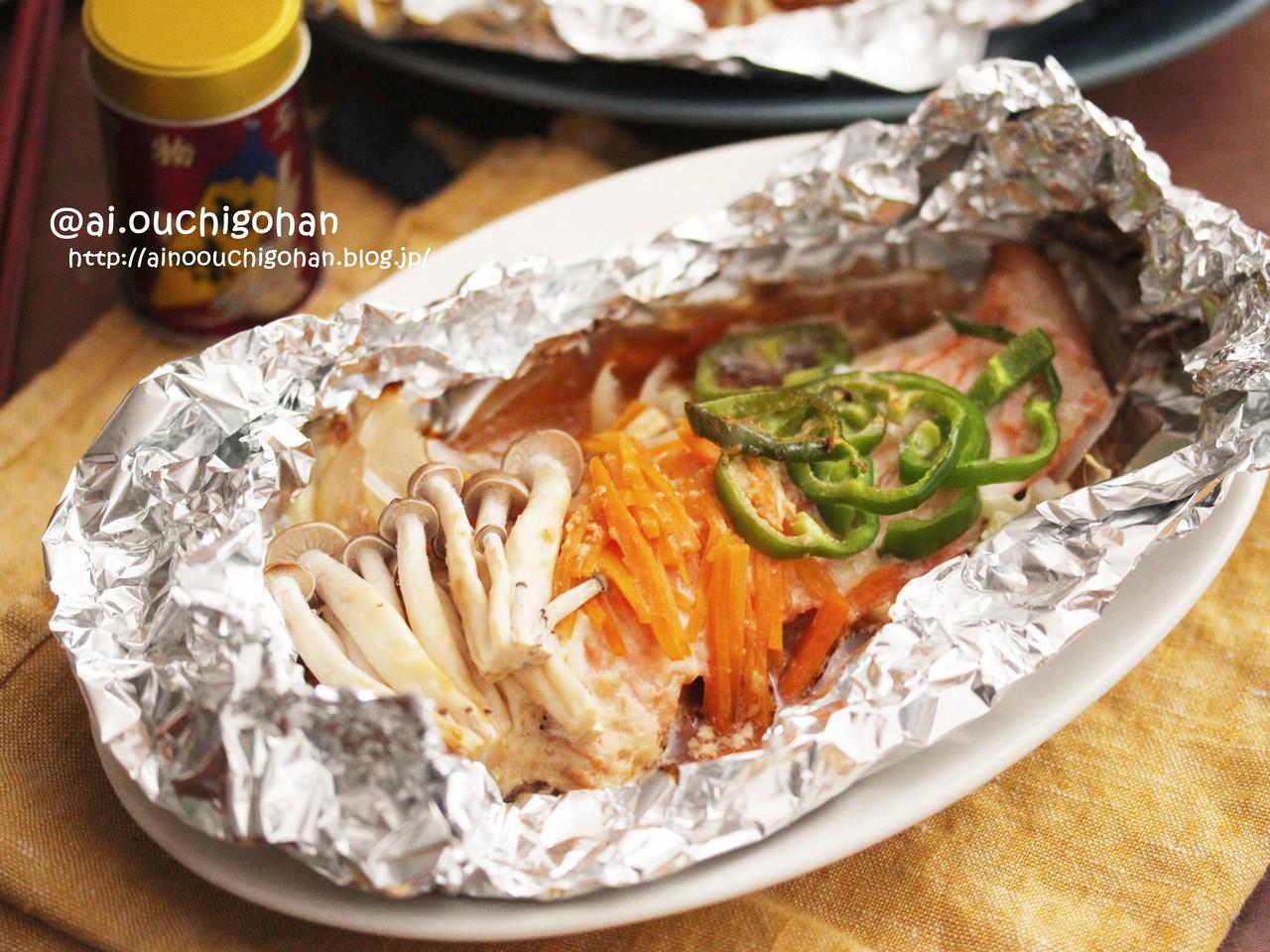 オーブン 焼き の 鮭 ホイル