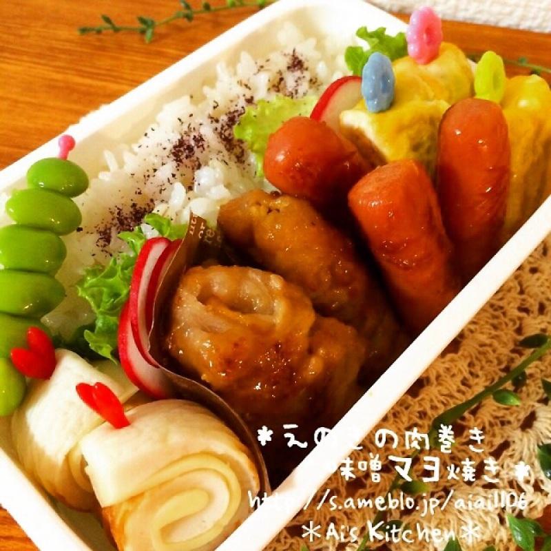 えのきの肉巻きでピリ辛味噌マヨ焼き♡旦那様お弁当♡