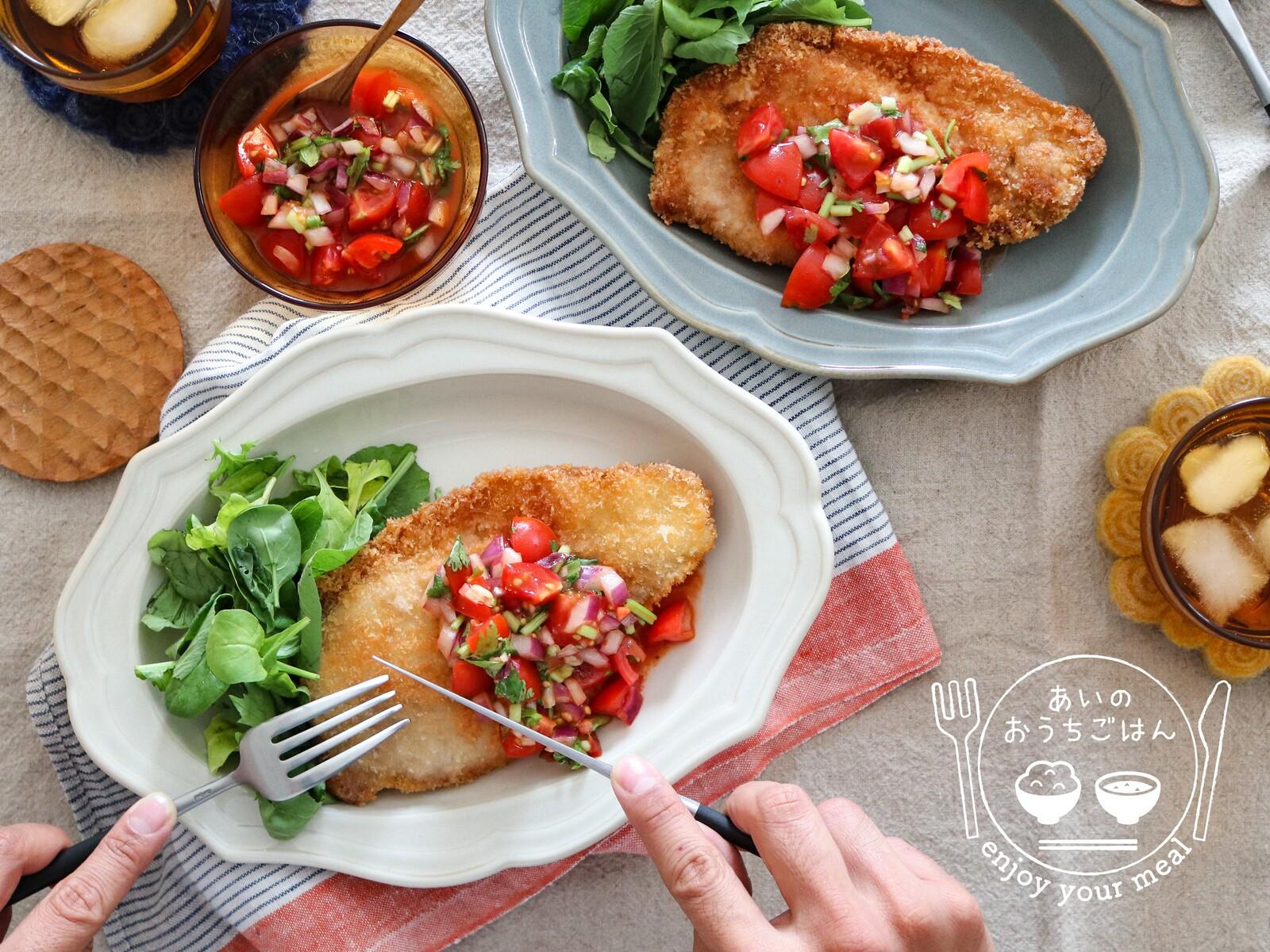 *あいのおうちごはん♡レシピと色々ブログ♡ *【S&B】粗切りトウガラシde辛い物好きにはたまらない♡ポークカツレツトマトサルサ風#PR