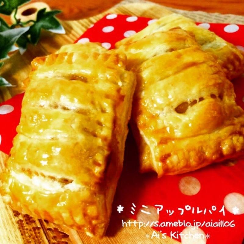 冷凍パイシートで簡単♡リンゴフィリングでミニアップルパイ♡