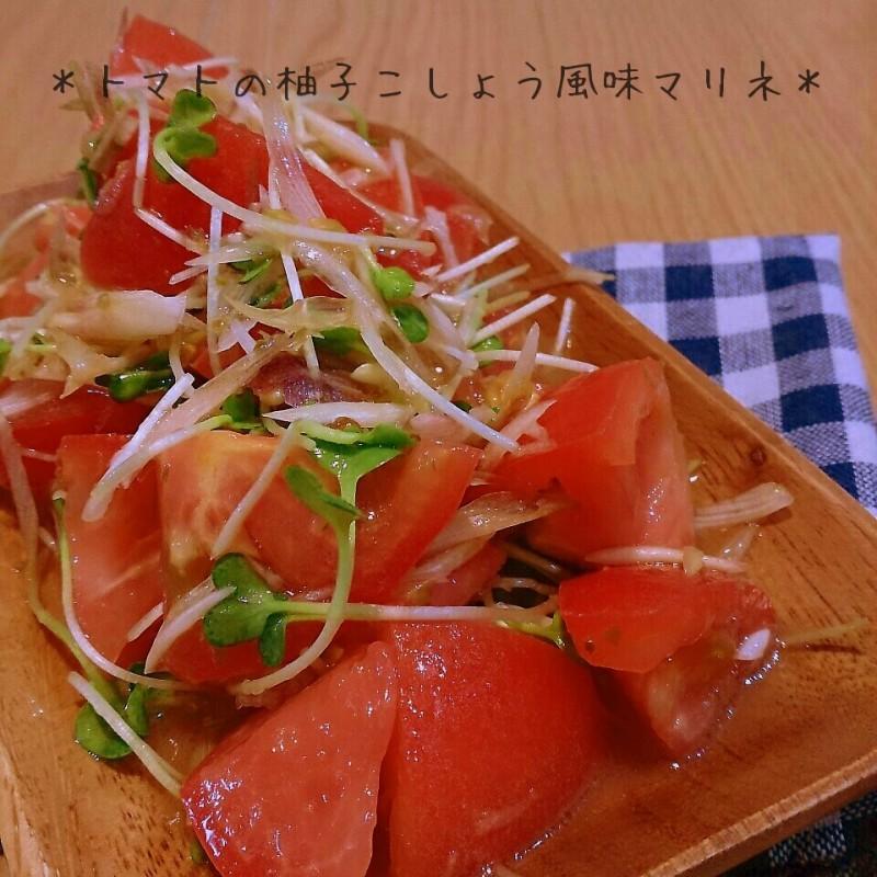 みょうがとかいわれで爽やか!トマトの柚子こしょう風味マリネ♪