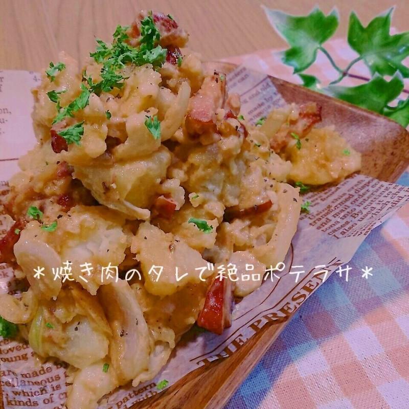 焼き肉のタレで簡単!絶品スタミナポテラサ♪