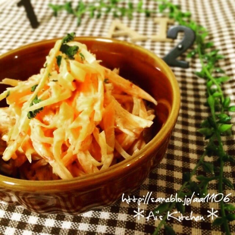 デリ風♡レンジで簡単♡にんじんのクリームチーズで和風サラダ♡