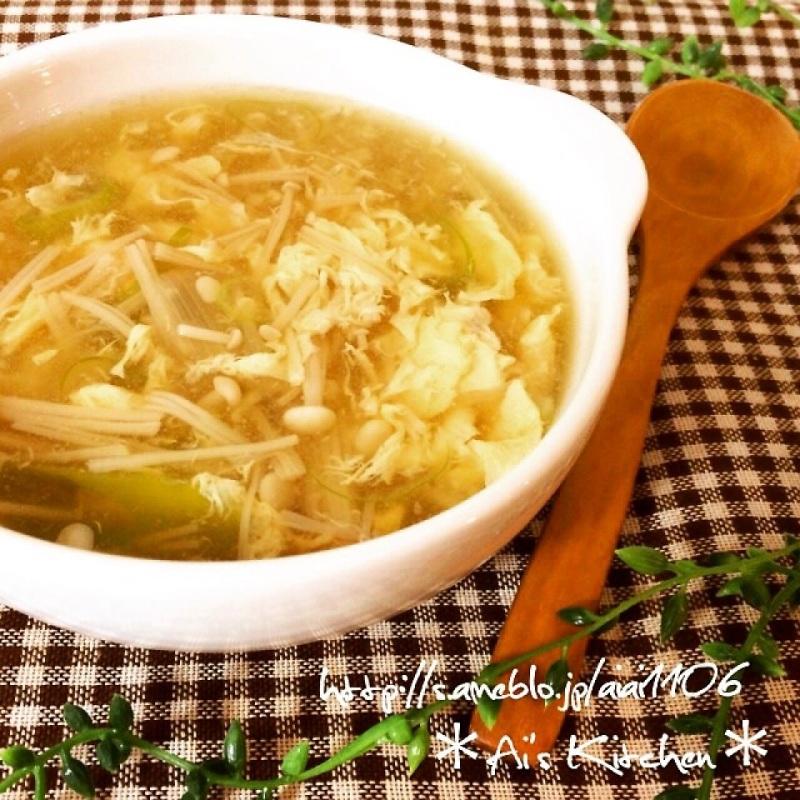 えのきたっぷり♡失敗なしのふわとろたまごスープ♡