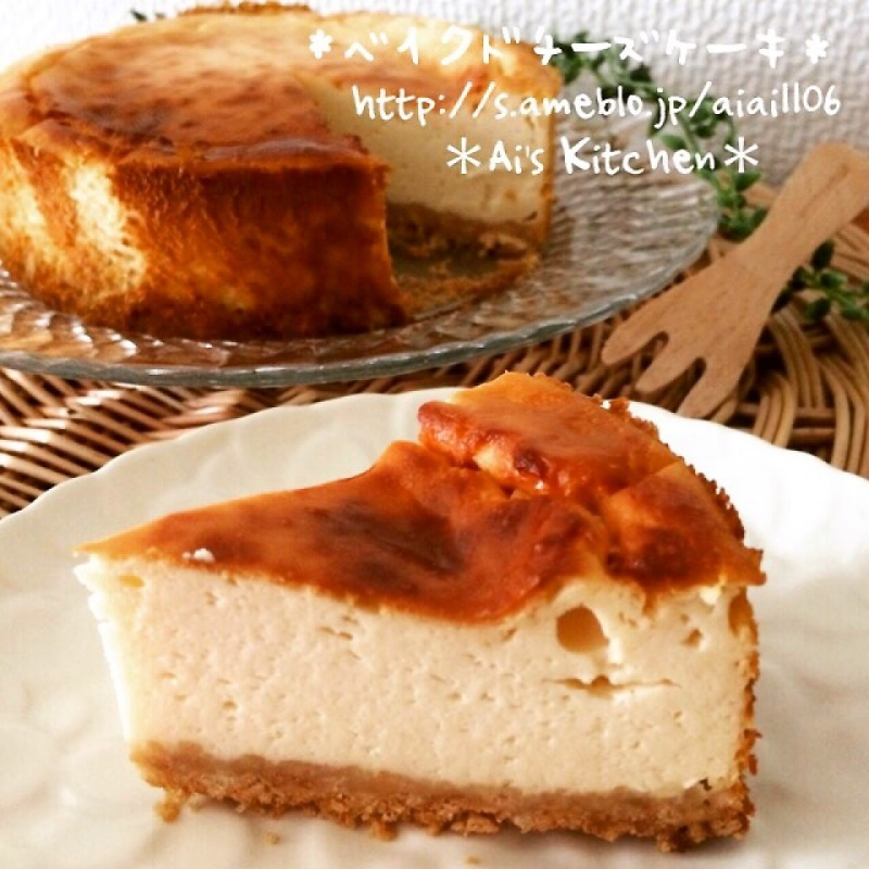 【美活HS】水切不要♡豆腐でヘルシーベイクドチーズケーキ♡