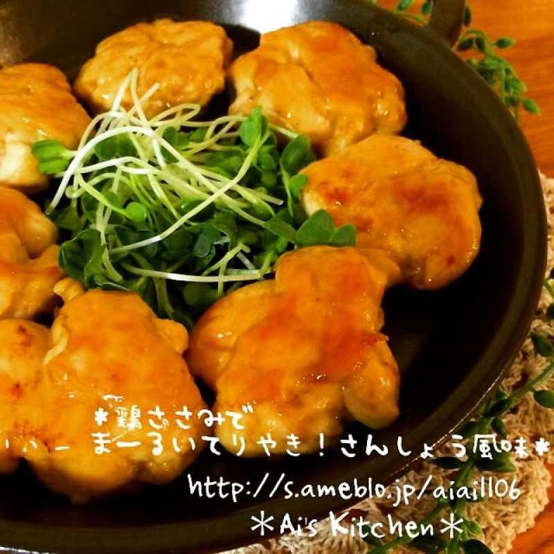 祝5000♡鶏ささみ?でふんわりやわらか♡てりやき山椒風味♡