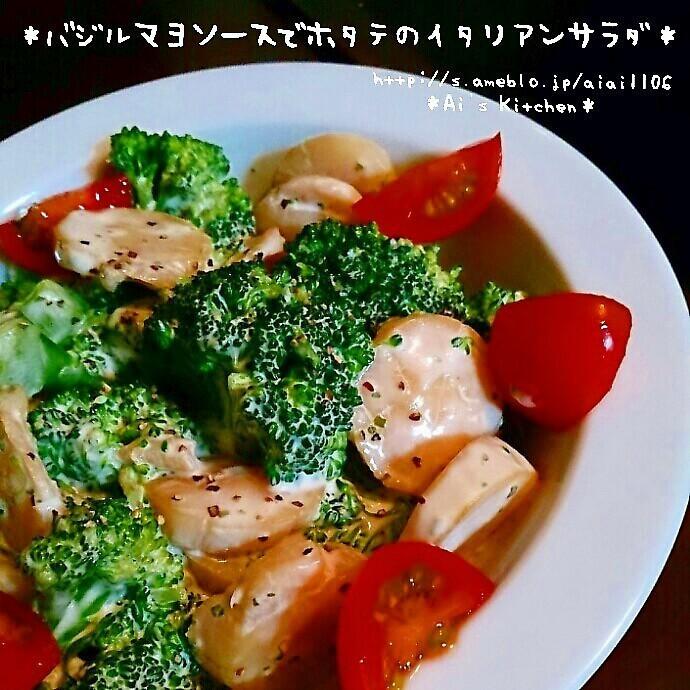 自家製ソースで激うま♡ホタテの貝柱とブロッコリーのサラダ♡