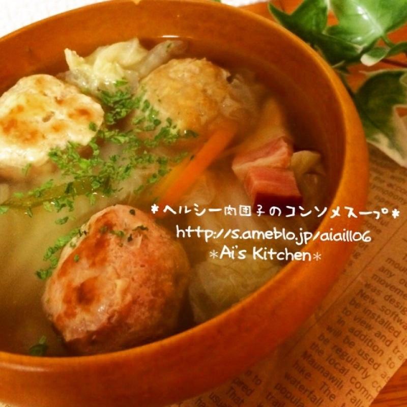 ヘルシー豆腐入り団子でコンソメスープ♡