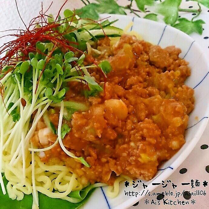 パパっと簡単♡ジャージャー麺♡