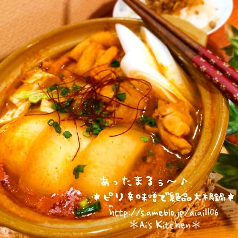 100均土鍋を使い倒そうの会♡ピリ辛味噌で絶品大根鍋♡