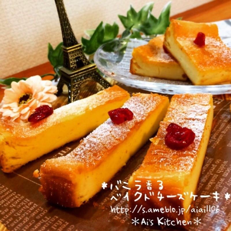 ミキサーで混ぜて焼くだけ♡バニラ香るベイクドチーズケーキ♡
