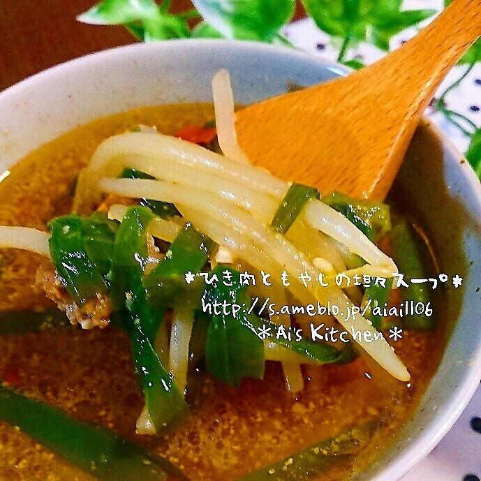しっかり味でおかずになるスープ♡ひき肉ともやしの坦々スープ♡