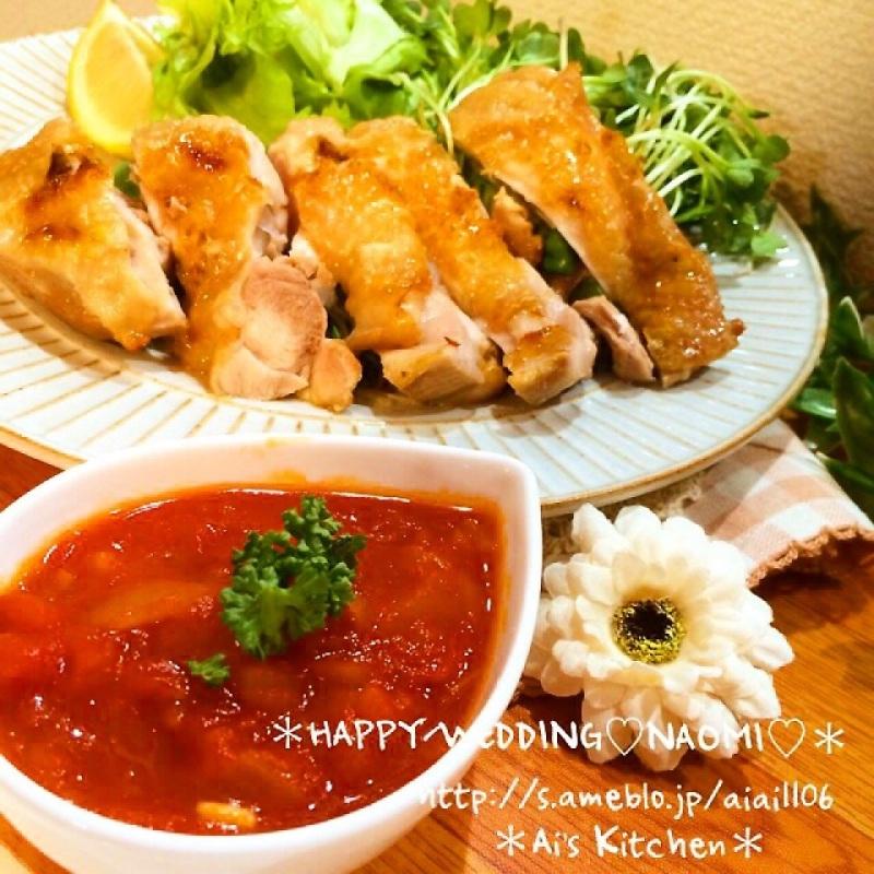 Happy♡Wedding♡トマトソースでグリルチキン♡