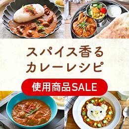 210721_pick_curry_recipe