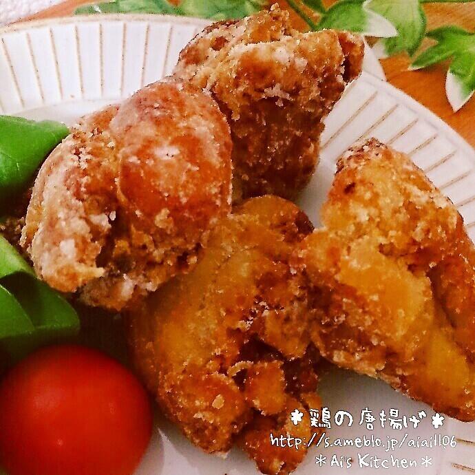 ざくざく美味しい♡鶏の唐揚げ♡