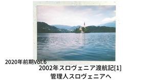 200107fanbox