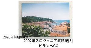 200221fanbox