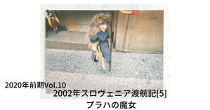 200306fanbox