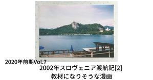 200214fanbox
