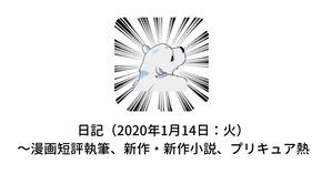 200114fanbox