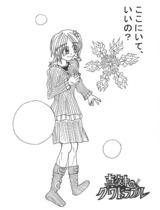 キービジュアル/カオリ