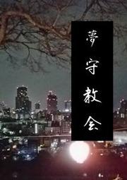 yumemorihyoushi