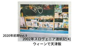 200228fanbox