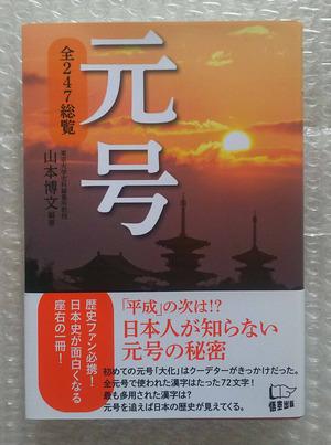 200829book